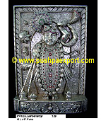 Silver Shreenathji