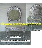 Silver Foiled Chair with Round Back