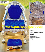 Silver Shahi Chair (Set of 1 Chair+Foot Rest)